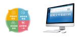 信刻视频文件档案光盘刻录归档管理平台