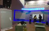 SMART亮相第74屆中國教育裝備展
