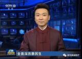 麦克奥迪与国家卫生卫计委打造中国病理平台