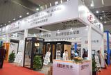 优谷信息携朗读亭亮相第十八届广东教育装备展