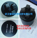 GBW(E)130120 介质膜干涉滤光片标准物质 4片/套 分光光度计检定