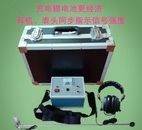 电力电缆故障定位仪  型号:HAD-T2718