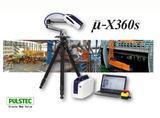 小而轻的便携式X射线残余应力分析仪μ-X360s