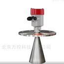 WK17-SIN-RD803雷达液位计