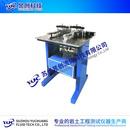 YUC.IJZDG4-1型 高压电动直剪仪