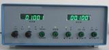 低阻型四探针检测仪    型号;MHY-13921