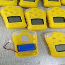 亞歐 便攜式四合一氣體檢測儀?,?氧氣 可燃氣 硫化氫 一氧化碳四合一 DP-ZP4