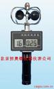 风杯式风速表/便携式风速计