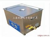 数控型超声波清洗机/超声波清洗机/智能型超声波清洗机