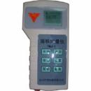 MTJ-1 GPS面积测量仪|GPS面积测量仪 面积测量范围:1-60000亩