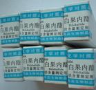 Dihydroguaiaretic acid
