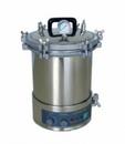 自动手提式高压蒸汽灭菌器厂家,价格