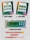 天津哪里有卖液体检测密度仪