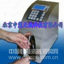 乳成份分析仪|牛奶分析仪|乳品快速检测仪 保加利亚 型号:60SEC/LA60S
