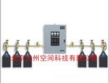 全自动丙烷汇流排装置
