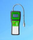 北京便携式气体检漏仪生产(测量天然气漏点和浓度)