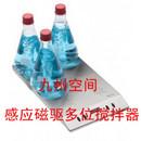 感应磁驱多位搅拌器,产品型号:JZ-WIGGENS MAG系列