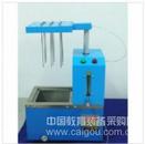 水浴氮吹仪-DN系列
