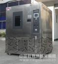臭氧老化箱试验箱的价格 哪家好