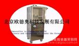 防氧化储存柜