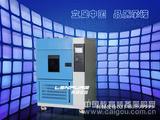 上海林频氙灯老化试验箱操作指导书