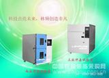 江苏温度冲击试验箱GB/T2423.1.2多少钱