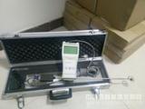 供应手持流速测算仪/LS300-A