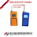 天地首和销售CO报警器|泵吸式CO速测仪|手持式一氧化碳探测器
