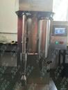 福建供应实验室小型喷雾干燥机,全不锈钢实验室专用喷雾干燥机,不锈钢喷雾干燥机厂家