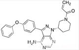 现货 (S)-Ibrutinib/(S)-依鲁替尼 HPLC>98% (Chembest)