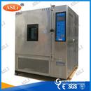 高温高压测试箱温度压力范围多少