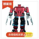 智能佳 金刚人形机器人足球 搏击 控球比赛专用 比赛中的冠军明星