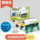 智能佳 PLAY205 BEETL 幼儿(学龄前)专业教育机器人套件 早教智能玩具拼装玩具