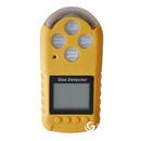 便携式一氧化氮检测报警仪,NO检测报警仪 F213