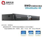 强氧 BMD UltraStudio 4K 外置雷电采集盒采集卡