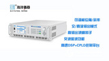 SP300VAC2000W交流电源