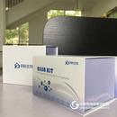 人促卵泡生成素(FSH)检测试剂盒(ELISA)
