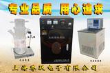 青岛光催化反应仪器