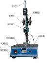 石油蜡针入度测定仪  型号:HAD-L4985