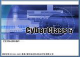Lanstar远志CyberClass教学软件