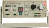 电视信号发生器868系列