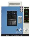 上海台式恒温恒湿试验箱