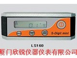 数字水平尺-水平测量LS160