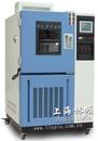 高低温湿热箱/高低温交变试验箱/高低温湿热试验箱/交变湿热试验箱/