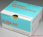 (ADP)人脂联素Elisa试剂盒
