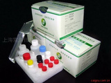 人淋巴细胞亚群分析试剂盒