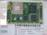 OEMStar NovAtel GNSS接收板卡