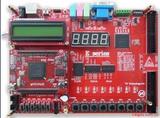 红色飓风-E45 Xilinx开发板