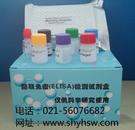 大鼠L苯丙氨酸解氨酶(PAL)ELISA Kit