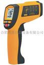 红外测温仪GM700